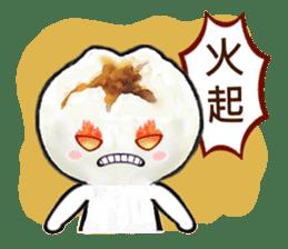 Cha Siu Bao Man (Hong Kong Cantonese) sticker #8469365