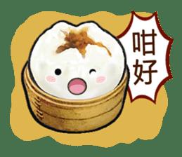 Cha Siu Bao Man (Hong Kong Cantonese) sticker #8469368