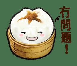 Cha Siu Bao Man (Hong Kong Cantonese) sticker #8469369