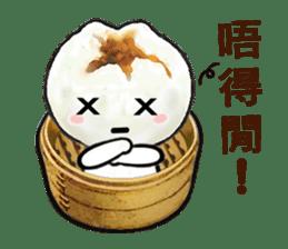 Cha Siu Bao Man (Hong Kong Cantonese) sticker #8469370