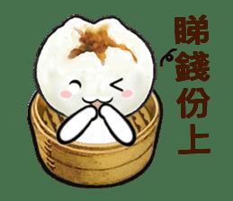 Cha Siu Bao Man (Hong Kong Cantonese) sticker #8469372