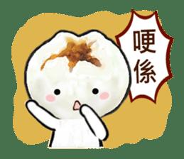 Cha Siu Bao Man (Hong Kong Cantonese) sticker #8469373