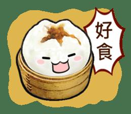 Cha Siu Bao Man (Hong Kong Cantonese) sticker #8469374