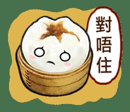 Cha Siu Bao Man (Hong Kong Cantonese) sticker #8469376