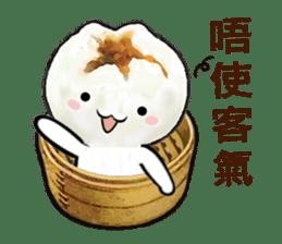 Cha Siu Bao Man (Hong Kong Cantonese) sticker #8469378
