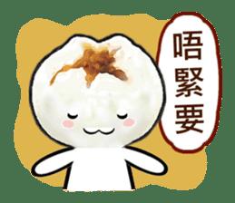 Cha Siu Bao Man (Hong Kong Cantonese) sticker #8469379