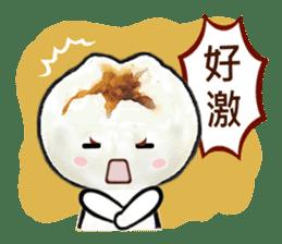 Cha Siu Bao Man (Hong Kong Cantonese) sticker #8469381