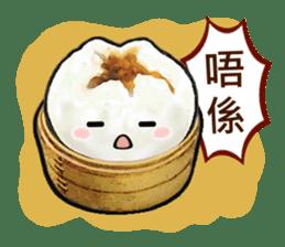 Cha Siu Bao Man (Hong Kong Cantonese) sticker #8469382