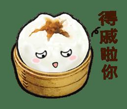 Cha Siu Bao Man (Hong Kong Cantonese) sticker #8469383