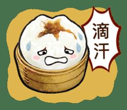 Cha Siu Bao Man (Hong Kong Cantonese) sticker #8469384