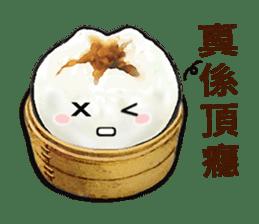 Cha Siu Bao Man (Hong Kong Cantonese) sticker #8469385