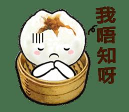 Cha Siu Bao Man (Hong Kong Cantonese) sticker #8469386