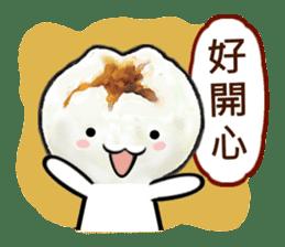 Cha Siu Bao Man (Hong Kong Cantonese) sticker #8469387