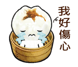 Cha Siu Bao Man (Hong Kong Cantonese) sticker #8469388