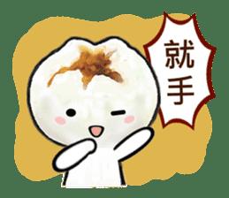 Cha Siu Bao Man (Hong Kong Cantonese) sticker #8469389