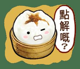 Cha Siu Bao Man (Hong Kong Cantonese) sticker #8469390