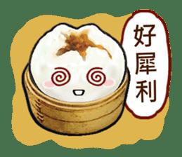 Cha Siu Bao Man (Hong Kong Cantonese) sticker #8469392