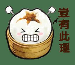 Cha Siu Bao Man (Hong Kong Cantonese) sticker #8469393