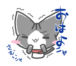 Christmas of nyanko sticker #9026247