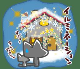 Christmas of nyanko sticker #9026253