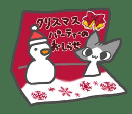 Christmas of nyanko sticker #9026254