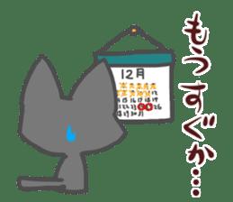Christmas of nyanko sticker #9026261