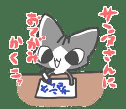 Christmas of nyanko sticker #9026262