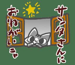 Christmas of nyanko sticker #9026263