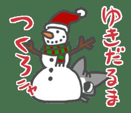 Christmas of nyanko sticker #9026267