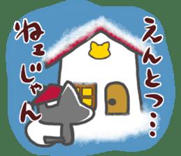 Christmas of nyanko sticker #9026271