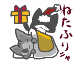 Christmas of nyanko sticker #9026273