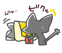 Christmas of nyanko sticker #9026274