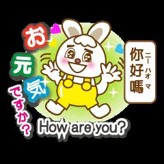Chinese,English and Japanese