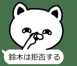 The sticker of Suzuki dedicated 2 sticker #10130162