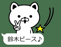 The sticker of Suzuki dedicated 2 sticker #10130165