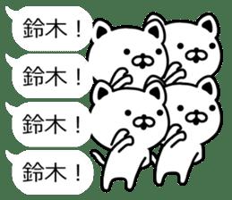 The sticker of Suzuki dedicated 2 sticker #10130167