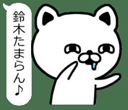 The sticker of Suzuki dedicated 2 sticker #10130171