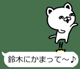 The sticker of Suzuki dedicated 2 sticker #10130172