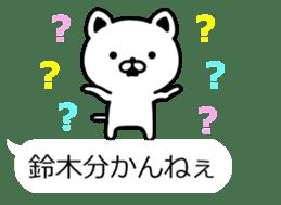 The sticker of Suzuki dedicated 2 sticker #10130174