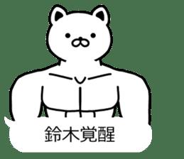 The sticker of Suzuki dedicated 2 sticker #10130175