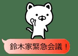 The sticker of Suzuki dedicated 2 sticker #10130180