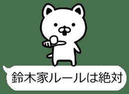 The sticker of Suzuki dedicated 2 sticker #10130181