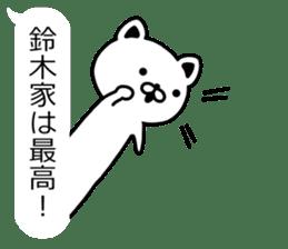 The sticker of Suzuki dedicated 2 sticker #10130183