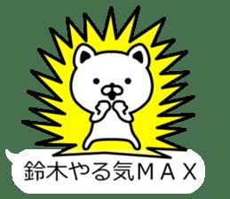 The sticker of Suzuki dedicated 2 sticker #10130189