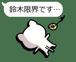 The sticker of Suzuki dedicated 2 sticker #10130195
