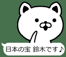 The sticker of Suzuki dedicated 2 sticker #10130196
