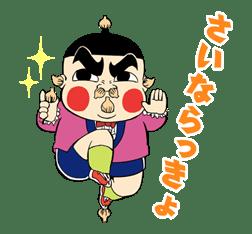Obocchama-kun sticker #22244