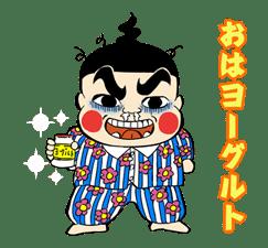 Obocchama-kun sticker #22248
