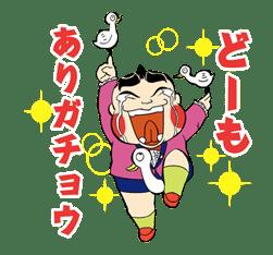 Obocchama-kun sticker #22249