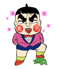 Obocchama-kun sticker #22268